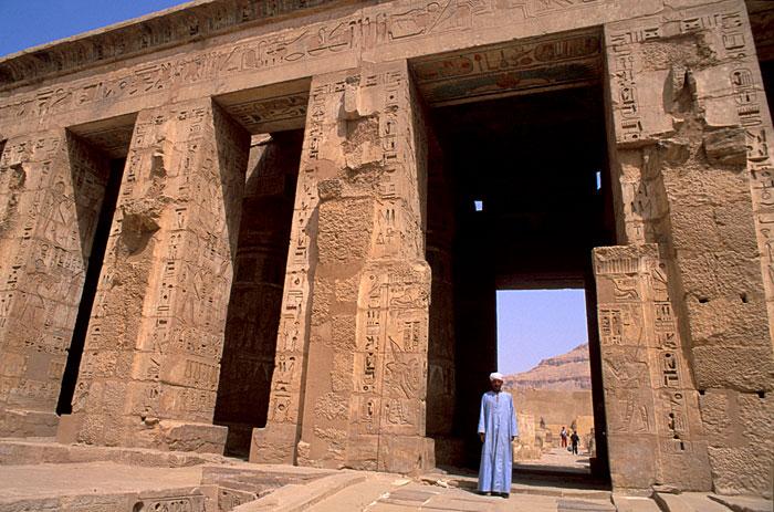 Vacances pas cher Egypte