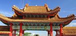 Vacances Asie pas cher