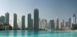 Vacances Moyen Orient pas cher