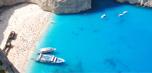 Vacances Méditerranée pas cher